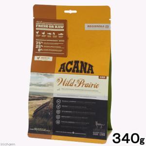 アカナ ワイルドプレイリーキャット 340g 正規品