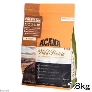 アカナ ワイルドプレイリーキャット 1.8kg 正規品