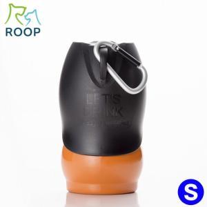 ループ ステンレスボトル S オレンジ 350ml