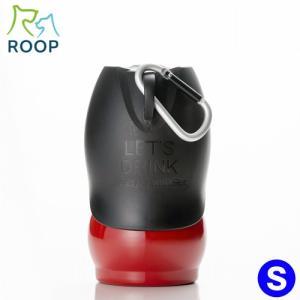 ループ ステンレスボトル S レッド 350ml