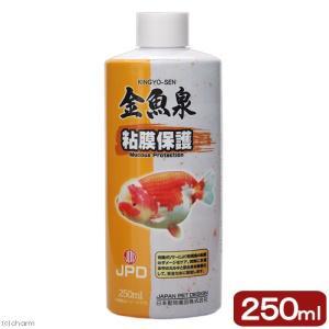 日本動物薬品 ニチドウ 金魚泉 粘膜保護 250ml 関東当日便|chanet