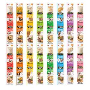 ごちそうタイム ポケットパック 100g(25g×4袋) 8種各1個 関東当日便|chanet