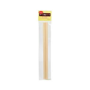 メーカー:豊栄 取り付け簡単! HOEI 35手のり用 直径15 止まり木 対象動物 鳥 【適用ケー...