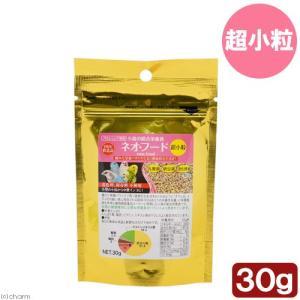 消費期限 2020/05/31 メーカー:黒瀬ペット 優れた栄養バランスで長く健康的な生活を! 黒瀬...