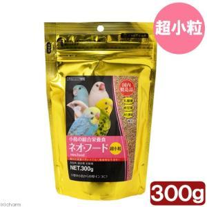 消費期限 2020/07/31 メーカー:黒瀬ペット 品番:KNSS300 優れた栄養バランスで長く...