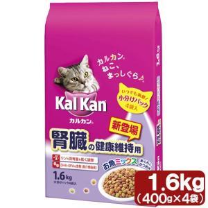 消費期限 2020/05/24 メーカー:マース 品番:KDN35 腎臓の健康維持に! カルカン ド...