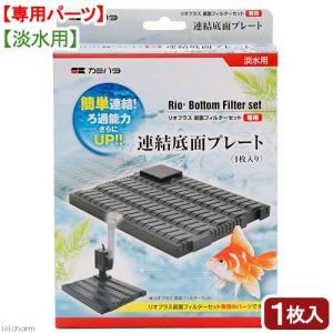 メーカー:カミハタ メーカー品番: muryotassei_600_699 _aqua カミハタ 連...