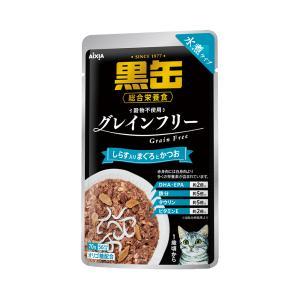 アイシア 黒缶パウチ 水煮タイプ しらす入りまぐろとかつお 70g 関東当日便|chanet