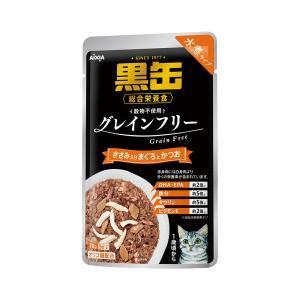 アイシア 黒缶パウチ 水煮タイプ ささみ入りまぐろとかつお 70g 関東当日便|chanet