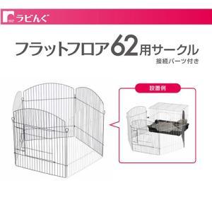 メーカー:ジェックス メーカー品番: ybrand_code 小動物・鳥 小動物 うさぎ ジェックス...