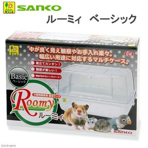 三晃商会 SANKO ルーミィ ベーシック(47×32×27.5cm) ハムスター ケージ 関東当日便|chanet