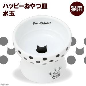 猫壱 ハッピー おやつ皿 水玉 食器 チャーム charm PayPayモール店