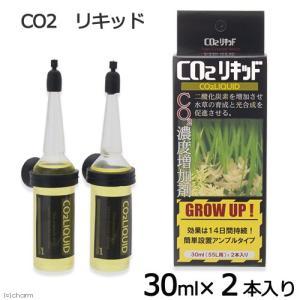 日本動物薬品 ニチドウ CO2リキッド 30ml×2本入り 二酸化炭素 アンプル