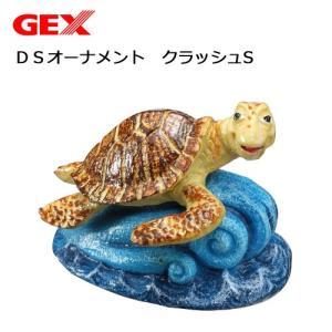 アウトレット品 GEX DSオーナメント クラッシュ S ディズニー ファインディングニモ 水槽用オブジェ アクアリウム用品 訳あり 関東当日便|chanet