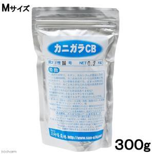 カニガラ CB Mサイズ 300g 金魚のえさ 関東当日便...