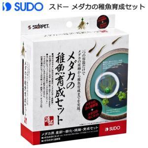 メーカー:スドー メーカー品番:S-5755 アクアリウム用品 muryotassei_600_69...