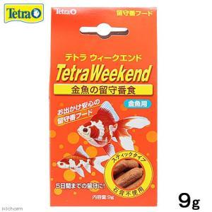 テトラ テトラウィークエンド 金魚用 9g 関東当日便|chanet