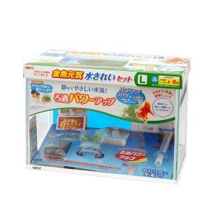 お一人様1点限り GEX 金魚元気水きれいセットL 関東当日便