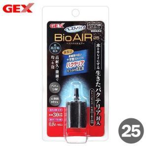 メーカー:ジェックス 品番:13376 生きたバクテリア封入のエアーストーン! GEX ベストバイオ...