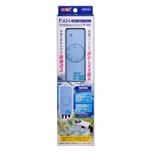 メーカー:ジェックス 品番:FE−101N 各社対応の冷却ファン専用サーモスタット! GEX ファン...