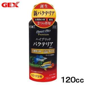 メーカー:ジェックス 有機物分解+硝化の2つの作用! GEX ベストバイオプレミアム ハイブリットバ...