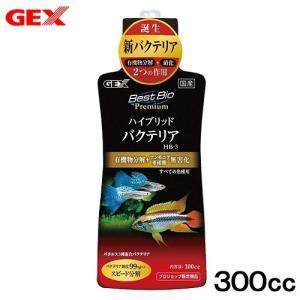 … アクアリウム用品 ybrand_code muryotassei_900_999 _aqua ア...