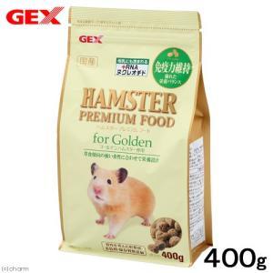 GEX ハムスタープレミアムフード ゴールデン...の関連商品1