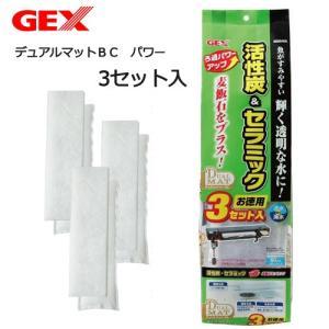GEX デュアルマットBC パワー徳用3セット 関東当日便|chanet