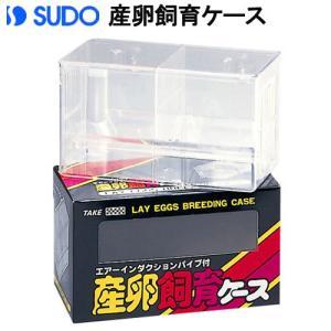 メーカー:スドー メーカー品番:F-2100 ▼▲ アクアリウム用品 _aqua muryotass...