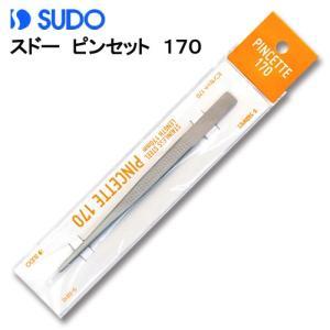 メーカー:スドー 品番:S-5810 細かい作業に! スドー ピンセット 170 特長 ●やや幅広で...