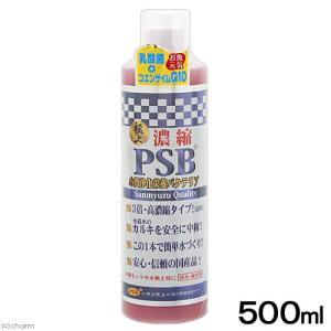 サンミューズ 極上 濃縮 PSB 500ml