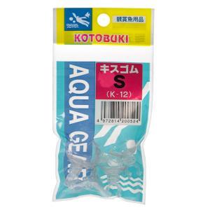 メーカー:コトブキ 品番:k-12 扱いやすい透明なキスゴムです! コトブキ工芸 kotobuki ...