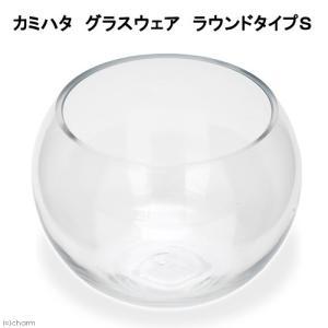 メーカー:カミハタ 品番:▼▲ おしゃれな手作りガラス容器! カミハタ グラスウェア ラウンドタイプ...