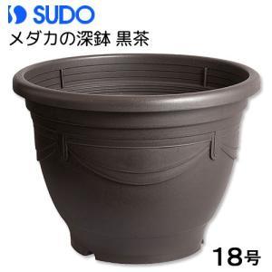 スドー メダカの深鉢 黒茶 18号 お一人様1点限り 関東当日便 chanet