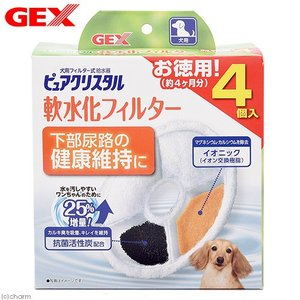 GEX ピュアクリスタル 軟水化フィルター お徳用 4個入りパック 犬用 関東当日便|chanet