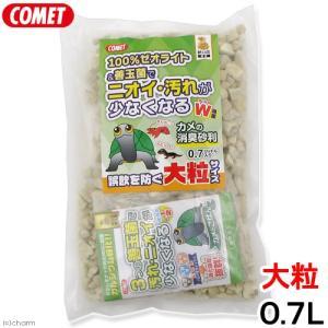 メーカー:イトスイ 100%ゼオライト&納豆菌入りのエサでダブルの効果! コメット カメの消臭砂利 ...
