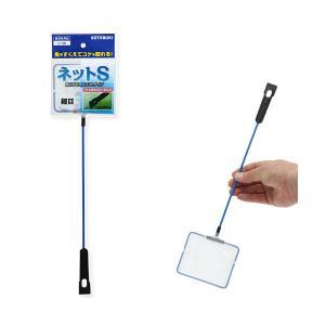 コトブキ工芸 kotobuki K−196 ネットS 細目 コケ取りつき 関東当日便|chanet