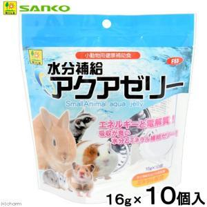 三晃商会 SANKO 水分補給アクアゼリー 1...の関連商品1
