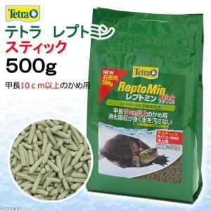 消費期限 2020/03/14 メーカー:テトラ 品番:70288 成長したカメに最適な栄養!水を汚...