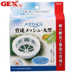 メーカー:ジェックス メーカー品番:20071 アクアリウム用品 ybrand_code medak...