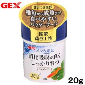 消費期限 2021/08/27 メーカー:ジェックス 品番:31233 稚魚から成魚まで与えられるパ...