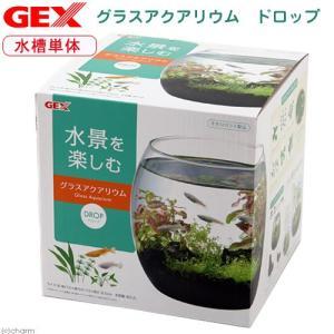 メーカー:ジェックス 品番:50537 ▼▲ 水景を楽しむ! GEX グラスアクアリウム ドロップ ...