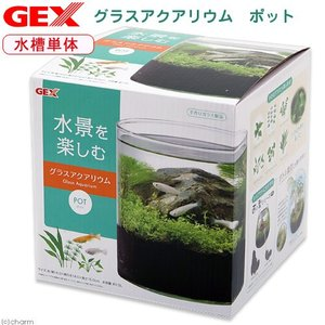 メーカー:ジェックス 品番:50538 ▼▲ 水景を楽しむ! GEX グラスアクアリウム ポット 対...