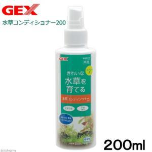 メーカー:ジェックス 品番:50535 きれいな水草を育てる! GEX 水草コンディショナー 200...