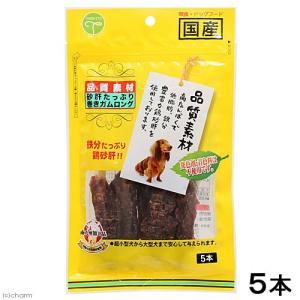 友人 砂肝たっぷり 巻きガム ロング 5本 関東当日便