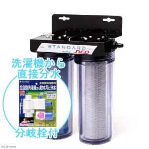 メーカー:マーフィード 浄水器との接続は便利なクイックジョイントでワンタッチ! 観賞魚用浄水器 スタ...