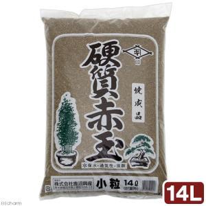 保水性・通気性バツグン! 硬質赤玉土 小粒 14L 特長 ●保水性・通気性に優れた硬質の赤玉土です。...