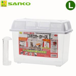 三晃商会 SANKO 外から楽々 コネクトケースL 伸縮ゼリーホルダー付 関東当日便|chanet