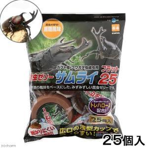 マルカン 昆虫ゼリー サムライ フラット25