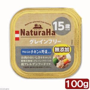 サンライズ ナチュラハ グレインフリー やわらかチキン&野菜入り 15歳以上 100g 関東当日便 chanet